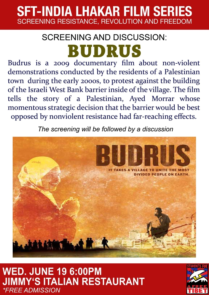 Budrus film screening