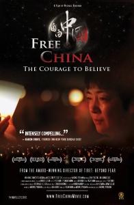Free China 2