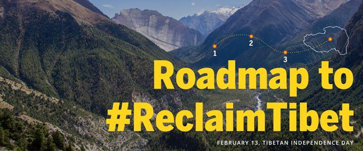 Reclaim-Tibet-