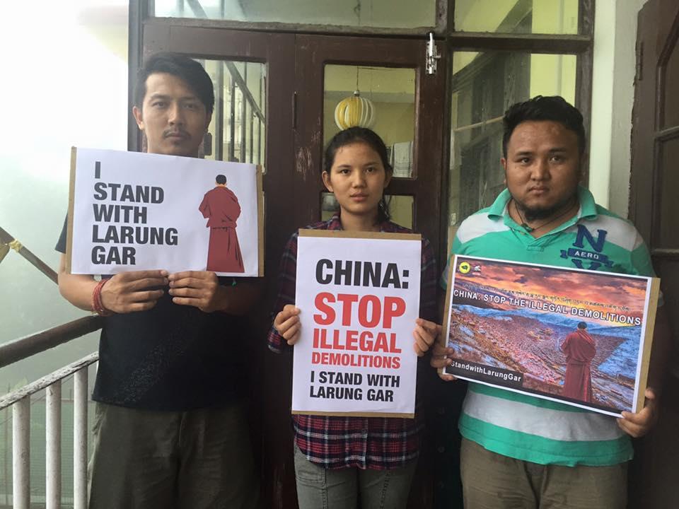 larung gar protest 2