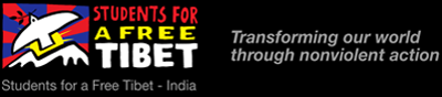 Students for a Free Tibet India Logo
